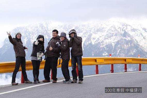 Route8八號公路 保暖衣 三用保暖帽 保暖防水手套 奇萊北峰測試